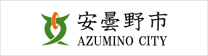 安曇野市 AZUMINO CITY